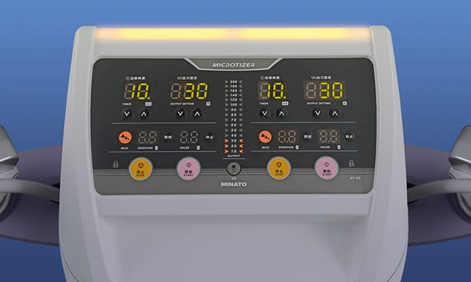 Indicators and display that allow the treatment state to be grasped with a glance